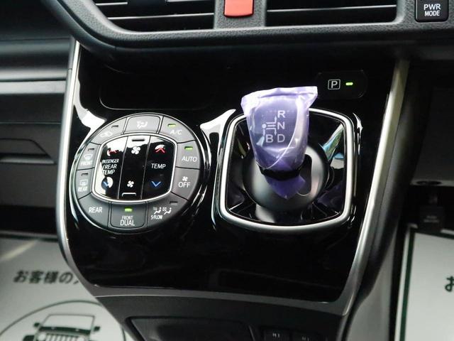 ハイブリッドZS 煌III セーフティセンス 両側電動ドア インテリジェントコーナーセンサー/誤発進抑制装置 禁煙車 ハーフレザー/シートヒーター ダブルエアコン 衝突軽減装置/オートマチックハイビーム LEDヘッド/フォグ(41枚目)