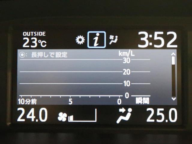 ハイブリッドZS 煌III セーフティセンス 両側電動ドア インテリジェントコーナーセンサー/誤発進抑制装置 禁煙車 ハーフレザー/シートヒーター ダブルエアコン 衝突軽減装置/オートマチックハイビーム LEDヘッド/フォグ(43枚目)