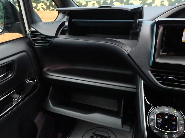 ハイブリッドZS 煌III セーフティセンス 両側電動ドア インテリジェントコーナーセンサー/誤発進抑制装置 禁煙車 ハーフレザー/シートヒーター ダブルエアコン 衝突軽減装置/オートマチックハイビーム LEDヘッド/フォグ(49枚目)
