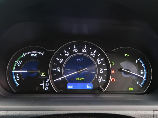 ハイブリッドZS 煌III セーフティセンス 両側電動ドア インテリジェントコーナーセンサー/誤発進抑制装置 禁煙車 ハーフレザー/シートヒーター ダブルエアコン 衝突軽減装置/オートマチックハイビーム LEDヘッド/フォグ(57枚目)