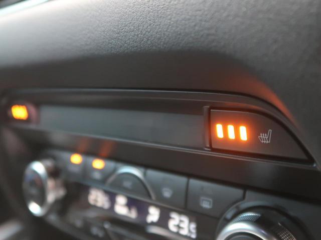 XD Lパッケージ コネクトナビTV 全周囲カメラ コーナーセンサー フルセグTV/DVDプレーヤー パワーバックドア 1オーナー 禁煙車 茶革/シートヒーター LEDヘッド/フォグ 純正19AW 6人乗り(34枚目)