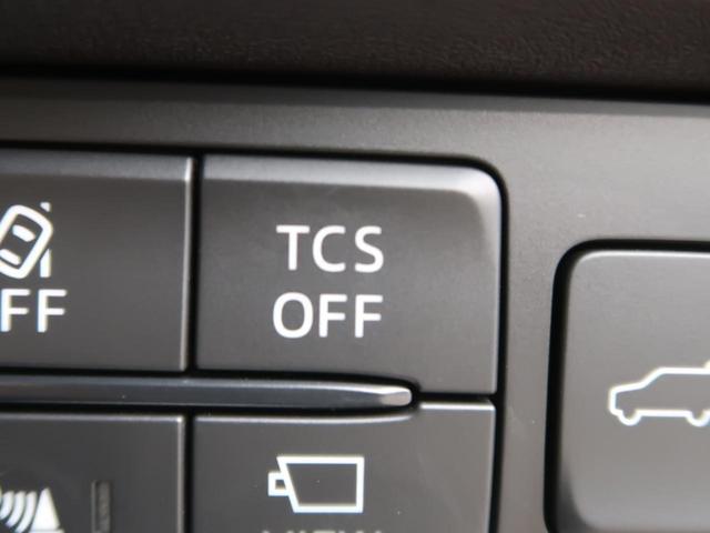 XD Lパッケージ コネクトナビTV 全周囲カメラ コーナーセンサー フルセグTV/DVDプレーヤー パワーバックドア 1オーナー 禁煙車 茶革/シートヒーター LEDヘッド/フォグ 純正19AW 6人乗り(41枚目)