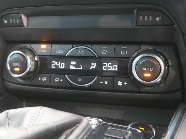 XD Lパッケージ コネクトナビTV 全周囲カメラ コーナーセンサー フルセグTV/DVDプレーヤー パワーバックドア 1オーナー 禁煙車 茶革/シートヒーター LEDヘッド/フォグ 純正19AW 6人乗り(47枚目)