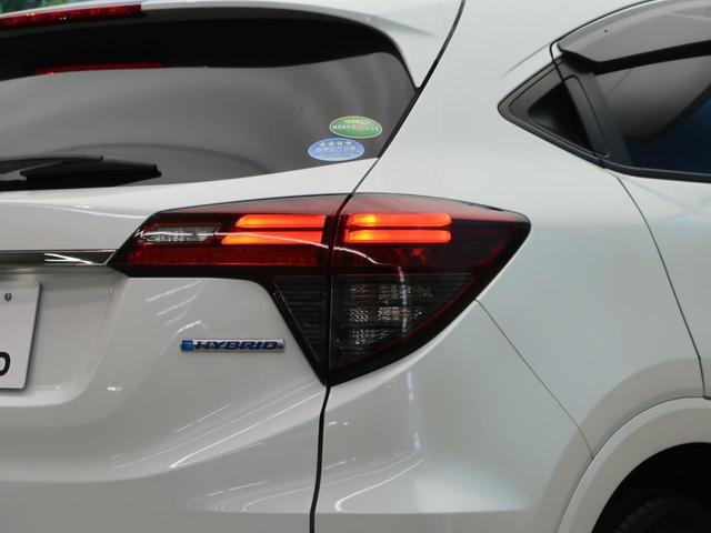 ハイブリッドZ・ホンダセンシング 純正8型ナビ 衝突軽減ブレーキ/レーダークルーズ ハーフレザー/シートヒーター 1オーナー 禁煙車 パドルシフト コンフォートビューPKG/寒冷地仕様 純正17AW LEDヘッド/LEDフォグ(29枚目)