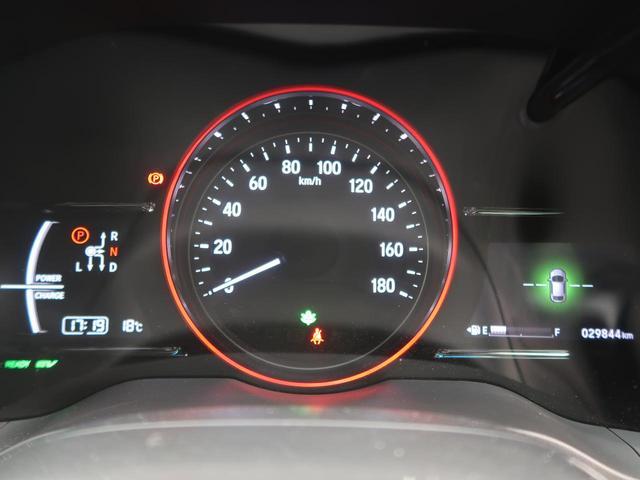 ハイブリッドZ・ホンダセンシング 純正8型ナビ 衝突軽減ブレーキ/レーダークルーズ ハーフレザー/シートヒーター 1オーナー 禁煙車 パドルシフト コンフォートビューPKG/寒冷地仕様 純正17AW LEDヘッド/LEDフォグ(34枚目)