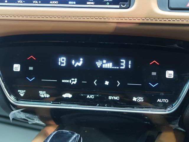 ハイブリッドZ・ホンダセンシング 純正8型ナビ 衝突軽減ブレーキ/レーダークルーズ ハーフレザー/シートヒーター 1オーナー 禁煙車 パドルシフト コンフォートビューPKG/寒冷地仕様 純正17AW LEDヘッド/LEDフォグ(37枚目)