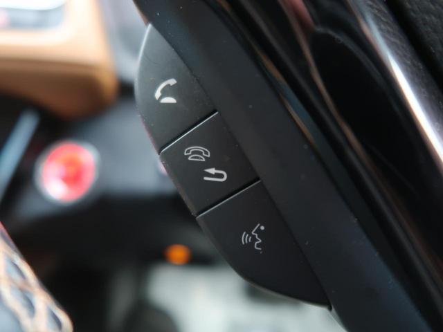 ハイブリッドZ・ホンダセンシング 純正8型ナビ 衝突軽減ブレーキ/レーダークルーズ ハーフレザー/シートヒーター 1オーナー 禁煙車 パドルシフト コンフォートビューPKG/寒冷地仕様 純正17AW LEDヘッド/LEDフォグ(41枚目)