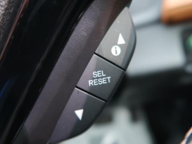 ハイブリッドZ・ホンダセンシング 純正8型ナビ 衝突軽減ブレーキ/レーダークルーズ ハーフレザー/シートヒーター 1オーナー 禁煙車 パドルシフト コンフォートビューPKG/寒冷地仕様 純正17AW LEDヘッド/LEDフォグ(44枚目)