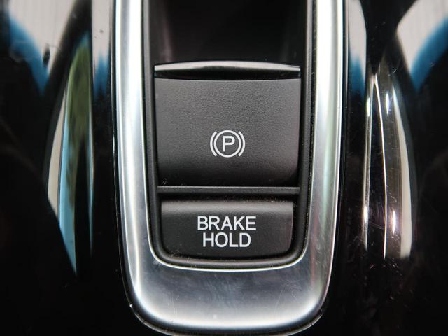 ハイブリッドZ・ホンダセンシング 純正8型ナビ 衝突軽減ブレーキ/レーダークルーズ ハーフレザー/シートヒーター 1オーナー 禁煙車 パドルシフト コンフォートビューPKG/寒冷地仕様 純正17AW LEDヘッド/LEDフォグ(52枚目)