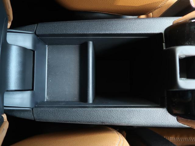 ハイブリッドZ・ホンダセンシング 純正8型ナビ 衝突軽減ブレーキ/レーダークルーズ ハーフレザー/シートヒーター 1オーナー 禁煙車 パドルシフト コンフォートビューPKG/寒冷地仕様 純正17AW LEDヘッド/LEDフォグ(54枚目)