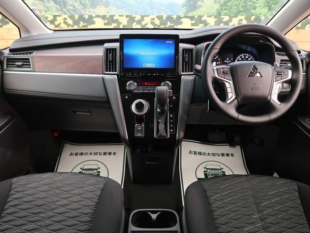 G パワーパッケージ 4WD 純正10.1型ナビ eアシスト 衝突軽減ブレーキ/レーダークルーズ ナビ取り付けパッケージ 両側電動ドア パワーバックドア パワーシート/シートヒーター オートストップ&ゴー(2枚目)