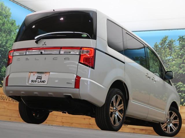G パワーパッケージ 4WD 純正10.1型ナビ eアシスト 衝突軽減ブレーキ/レーダークルーズ ナビ取り付けパッケージ 両側電動ドア パワーバックドア パワーシート/シートヒーター オートストップ&ゴー(28枚目)