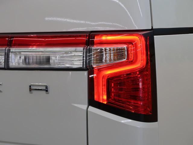 G パワーパッケージ 4WD 純正10.1型ナビ eアシスト 衝突軽減ブレーキ/レーダークルーズ ナビ取り付けパッケージ 両側電動ドア パワーバックドア パワーシート/シートヒーター オートストップ&ゴー(29枚目)
