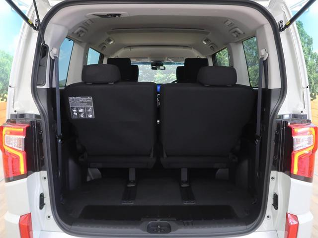 G パワーパッケージ 4WD 純正10.1型ナビ eアシスト 衝突軽減ブレーキ/レーダークルーズ ナビ取り付けパッケージ 両側電動ドア パワーバックドア パワーシート/シートヒーター オートストップ&ゴー(31枚目)