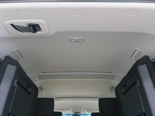 G パワーパッケージ 4WD 純正10.1型ナビ eアシスト 衝突軽減ブレーキ/レーダークルーズ ナビ取り付けパッケージ 両側電動ドア パワーバックドア パワーシート/シートヒーター オートストップ&ゴー(33枚目)