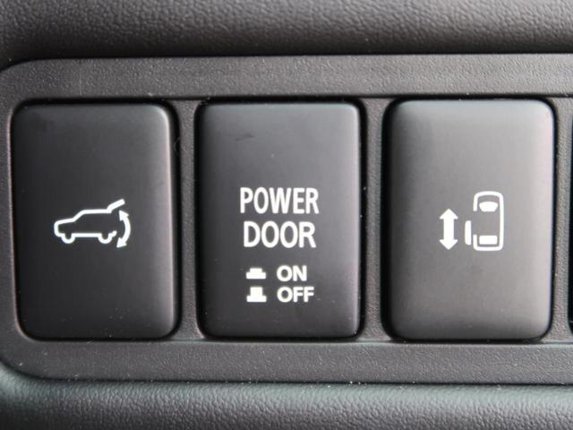 G パワーパッケージ 4WD 純正10.1型ナビ eアシスト 衝突軽減ブレーキ/レーダークルーズ ナビ取り付けパッケージ 両側電動ドア パワーバックドア パワーシート/シートヒーター オートストップ&ゴー(38枚目)