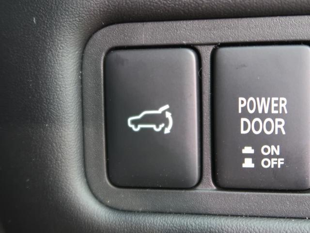 G パワーパッケージ 4WD 純正10.1型ナビ eアシスト 衝突軽減ブレーキ/レーダークルーズ ナビ取り付けパッケージ 両側電動ドア パワーバックドア パワーシート/シートヒーター オートストップ&ゴー(39枚目)
