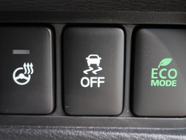 G パワーパッケージ 4WD 純正10.1型ナビ eアシスト 衝突軽減ブレーキ/レーダークルーズ ナビ取り付けパッケージ 両側電動ドア パワーバックドア パワーシート/シートヒーター オートストップ&ゴー(43枚目)