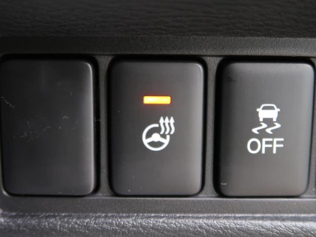 G パワーパッケージ 4WD 純正10.1型ナビ eアシスト 衝突軽減ブレーキ/レーダークルーズ ナビ取り付けパッケージ 両側電動ドア パワーバックドア パワーシート/シートヒーター オートストップ&ゴー(44枚目)