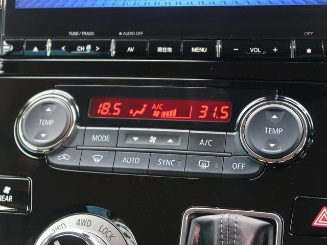 G パワーパッケージ 4WD 純正10.1型ナビ eアシスト 衝突軽減ブレーキ/レーダークルーズ ナビ取り付けパッケージ 両側電動ドア パワーバックドア パワーシート/シートヒーター オートストップ&ゴー(53枚目)