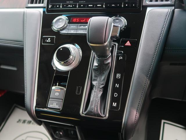 G パワーパッケージ 4WD 純正10.1型ナビ eアシスト 衝突軽減ブレーキ/レーダークルーズ ナビ取り付けパッケージ 両側電動ドア パワーバックドア パワーシート/シートヒーター オートストップ&ゴー(54枚目)