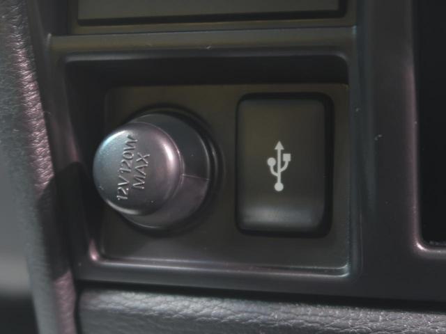 G パワーパッケージ 4WD 純正10.1型ナビ eアシスト 衝突軽減ブレーキ/レーダークルーズ ナビ取り付けパッケージ 両側電動ドア パワーバックドア パワーシート/シートヒーター オートストップ&ゴー(56枚目)