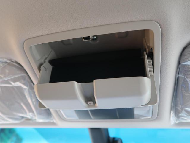 G パワーパッケージ 4WD 純正10.1型ナビ eアシスト 衝突軽減ブレーキ/レーダークルーズ ナビ取り付けパッケージ 両側電動ドア パワーバックドア パワーシート/シートヒーター オートストップ&ゴー(62枚目)