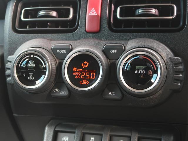 XC 届出済未使用車 セーフティセンス 衝突軽減ブレーキ クルコン シートヒーター LEDヘッド/オートマチックハイビーム/フォグ 純正15AW 禁煙車 スマートキー トラクションコントロール(9枚目)