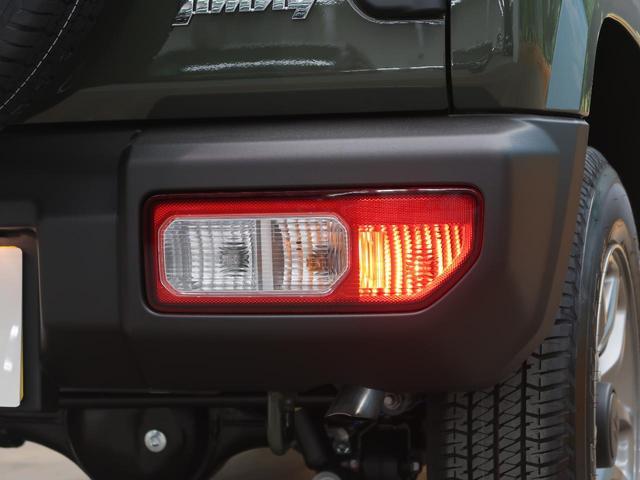 XC 届出済未使用車 セーフティセンス 衝突軽減ブレーキ クルコン シートヒーター LEDヘッド/オートマチックハイビーム/フォグ 純正15AW 禁煙車 スマートキー トラクションコントロール(29枚目)