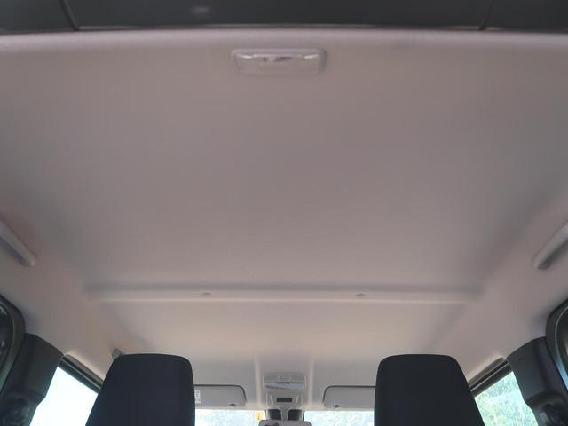 XC 届出済未使用車 セーフティセンス 衝突軽減ブレーキ クルコン シートヒーター LEDヘッド/オートマチックハイビーム/フォグ 純正15AW 禁煙車 スマートキー トラクションコントロール(33枚目)