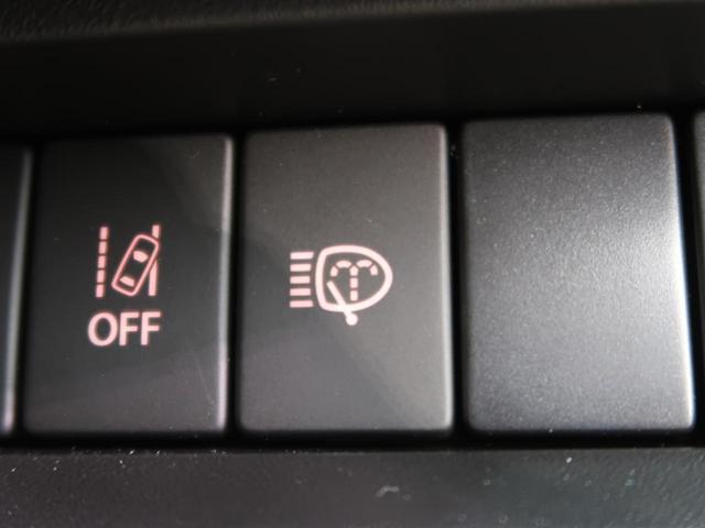 XC 届出済未使用車 セーフティセンス 衝突軽減ブレーキ クルコン シートヒーター LEDヘッド/オートマチックハイビーム/フォグ 純正15AW 禁煙車 スマートキー トラクションコントロール(35枚目)