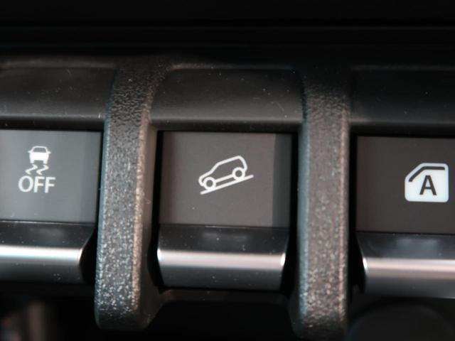 XC 届出済未使用車 セーフティセンス 衝突軽減ブレーキ クルコン シートヒーター LEDヘッド/オートマチックハイビーム/フォグ 純正15AW 禁煙車 スマートキー トラクションコントロール(38枚目)