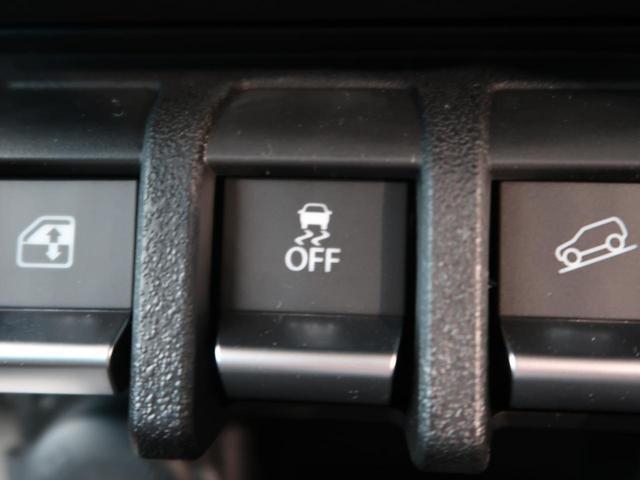 XC 届出済未使用車 セーフティセンス 衝突軽減ブレーキ クルコン シートヒーター LEDヘッド/オートマチックハイビーム/フォグ 純正15AW 禁煙車 スマートキー トラクションコントロール(39枚目)
