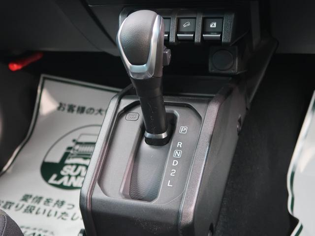 XC 届出済未使用車 セーフティセンス 衝突軽減ブレーキ クルコン シートヒーター LEDヘッド/オートマチックハイビーム/フォグ 純正15AW 禁煙車 スマートキー トラクションコントロール(41枚目)