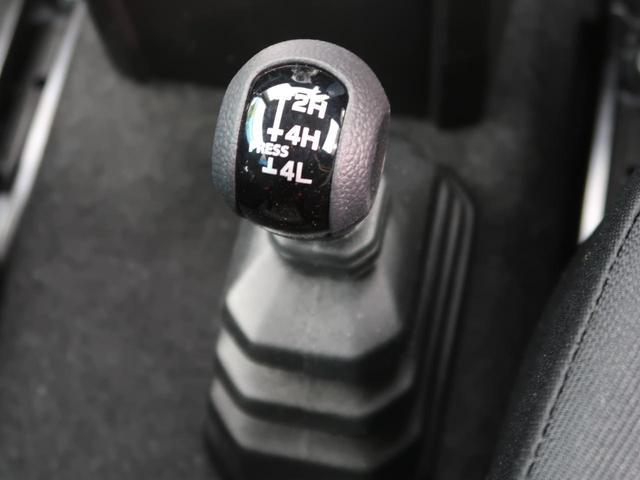 XC 届出済未使用車 セーフティセンス 衝突軽減ブレーキ クルコン シートヒーター LEDヘッド/オートマチックハイビーム/フォグ 純正15AW 禁煙車 スマートキー トラクションコントロール(42枚目)