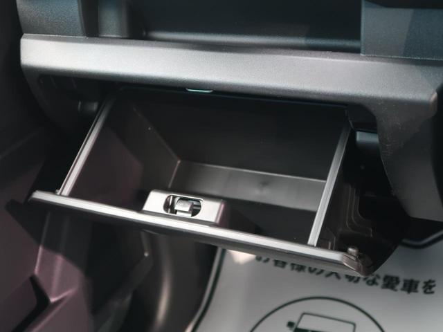 XC 届出済未使用車 セーフティセンス 衝突軽減ブレーキ クルコン シートヒーター LEDヘッド/オートマチックハイビーム/フォグ 純正15AW 禁煙車 スマートキー トラクションコントロール(44枚目)