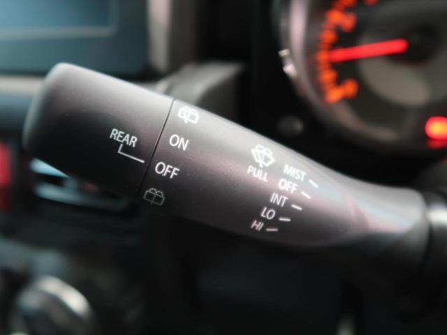 XC 届出済未使用車 セーフティセンス 衝突軽減ブレーキ クルコン シートヒーター LEDヘッド/オートマチックハイビーム/フォグ 純正15AW 禁煙車 スマートキー トラクションコントロール(47枚目)