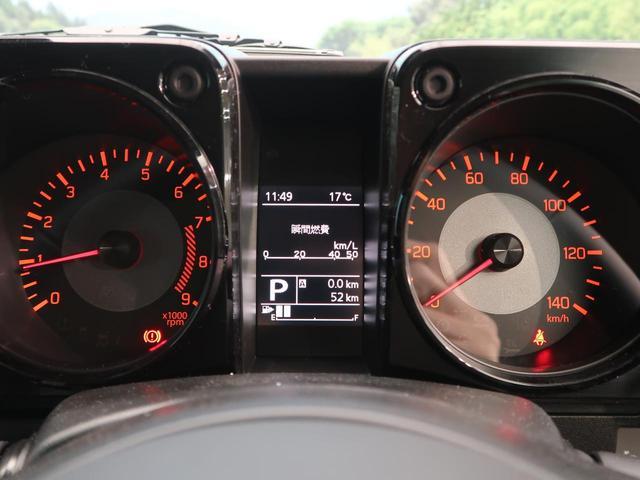 XC 届出済未使用車 セーフティセンス 衝突軽減ブレーキ クルコン シートヒーター LEDヘッド/オートマチックハイビーム/フォグ 純正15AW 禁煙車 スマートキー トラクションコントロール(48枚目)