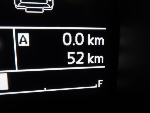XC 届出済未使用車 セーフティセンス 衝突軽減ブレーキ クルコン シートヒーター LEDヘッド/オートマチックハイビーム/フォグ 純正15AW 禁煙車 スマートキー トラクションコントロール(49枚目)