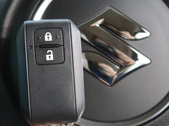 XC 届出済未使用車 セーフティセンス 衝突軽減ブレーキ クルコン シートヒーター LEDヘッド/オートマチックハイビーム/フォグ 純正15AW 禁煙車 スマートキー トラクションコントロール(50枚目)