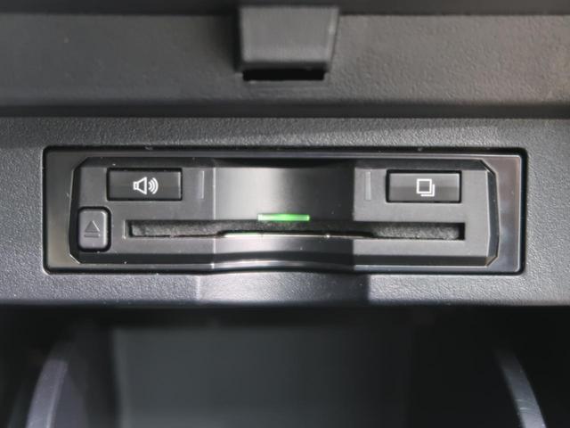 2.5S Aパッケージ タイプブラック BIGX11型ナビ 両側電動ドア/パワーバックドア コーナーセンサー 1オーナー 禁煙車 ハーフレザー LEDヘッド 純正18AW バックカメラ ドラレコ ビルトインETC バックカメラ(39枚目)