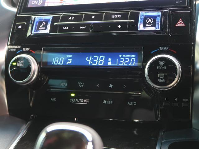 2.5S Aパッケージ タイプブラック BIGX11型ナビ 両側電動ドア/パワーバックドア コーナーセンサー 1オーナー 禁煙車 ハーフレザー LEDヘッド 純正18AW バックカメラ ドラレコ ビルトインETC バックカメラ(42枚目)