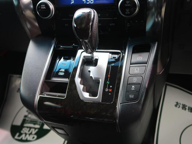 2.5S Aパッケージ タイプブラック BIGX11型ナビ 両側電動ドア/パワーバックドア コーナーセンサー 1オーナー 禁煙車 ハーフレザー LEDヘッド 純正18AW バックカメラ ドラレコ ビルトインETC バックカメラ(43枚目)