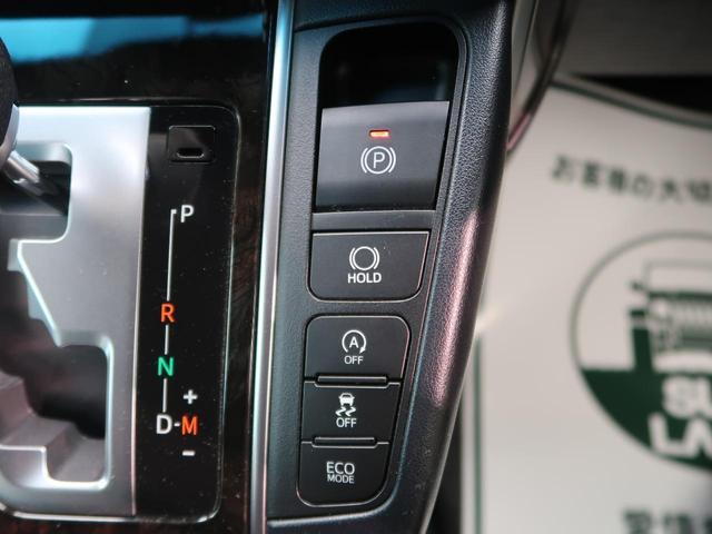 2.5S Aパッケージ タイプブラック BIGX11型ナビ 両側電動ドア/パワーバックドア コーナーセンサー 1オーナー 禁煙車 ハーフレザー LEDヘッド 純正18AW バックカメラ ドラレコ ビルトインETC バックカメラ(44枚目)