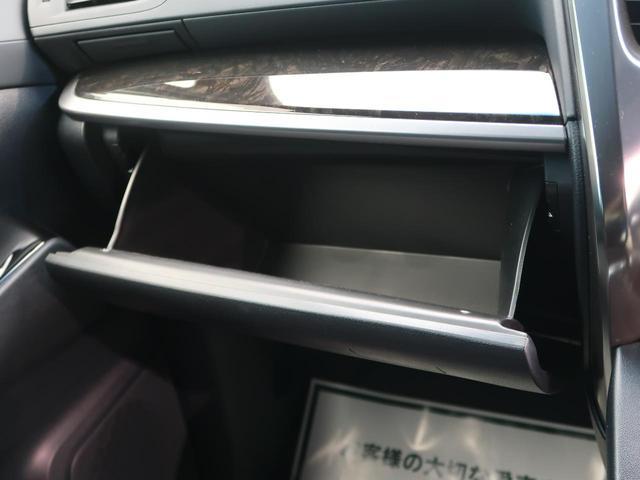 2.5S Aパッケージ タイプブラック BIGX11型ナビ 両側電動ドア/パワーバックドア コーナーセンサー 1オーナー 禁煙車 ハーフレザー LEDヘッド 純正18AW バックカメラ ドラレコ ビルトインETC バックカメラ(48枚目)