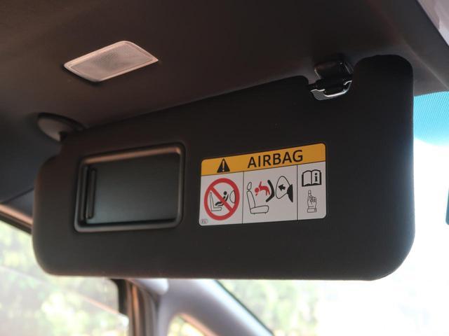 2.5S Aパッケージ タイプブラック BIGX11型ナビ 両側電動ドア/パワーバックドア コーナーセンサー 1オーナー 禁煙車 ハーフレザー LEDヘッド 純正18AW バックカメラ ドラレコ ビルトインETC バックカメラ(49枚目)