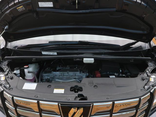 2.5S Aパッケージ タイプブラック BIGX11型ナビ 両側電動ドア/パワーバックドア コーナーセンサー 1オーナー 禁煙車 ハーフレザー LEDヘッド 純正18AW バックカメラ ドラレコ ビルトインETC バックカメラ(59枚目)