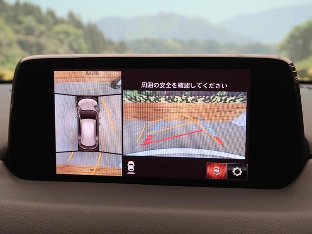 XD プロアクティブ コネクトナビTV 全周囲カメラ BOSEサウンド 衝突軽減ブレーキ/レーダークルーズ ドライビングポジションPKG/シートヒーター コーナーセンサー パワーバックドア 禁煙車(6枚目)