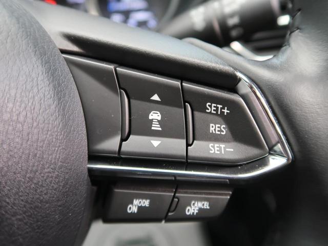 XD プロアクティブ コネクトナビTV 全周囲カメラ BOSEサウンド 衝突軽減ブレーキ/レーダークルーズ ドライビングポジションPKG/シートヒーター コーナーセンサー パワーバックドア 禁煙車(7枚目)