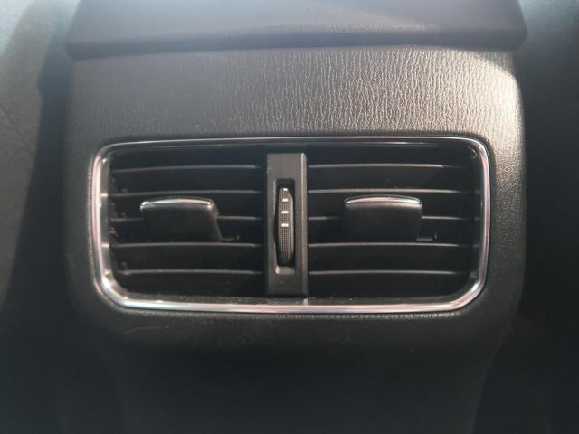 XD プロアクティブ コネクトナビTV 全周囲カメラ BOSEサウンド 衝突軽減ブレーキ/レーダークルーズ ドライビングポジションPKG/シートヒーター コーナーセンサー パワーバックドア 禁煙車(35枚目)